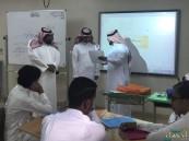 مدير إدارة الإشراف التربوي يتفقد سير العملية التعليمية بصيفي ثانوية الجفر