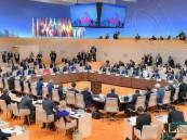 من قمة العشرين: المملكة تؤكد على أن الإرهاب لا دين له.. وهو جريمة تستهدف العالم أجمع