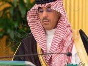 «العواد» وزير الإعلام «قطر» تدير حسابات دعت لمظاهرات بالسعودية