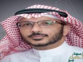 جامعة الملك فيصل تدعو المرشحين المتقدمين للكليات الصحية لتأدية الاختبار التحريري للقبول