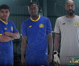 بالفيديو والصور .. #النصر يستعد للموسم الجديد بملابس تنظم الحرارة والرطوبة