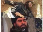 """بيان لـ""""داعش"""" يؤكد مقتل """"البغدادي""""رأس الإرهاب في المنطقة"""