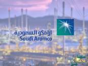 أرامكو تعلن اكتشاف حقلين جديدين خلال الربع الأول 2020