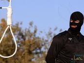 "إعدام ""موسوي"" بسجن ""جوهر دشت"" يفضح طائفية طهران"