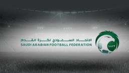 """""""اتحاد القدم"""" يعتمد تعديلات أجور اللاعبين المحترفين ومقدمات عقودهم"""