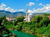 """""""الداخلية"""" توضح: هذه الشروط إجبارية لراغبي السفر إلى """"البوسنة"""""""
