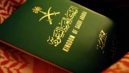 بالفيديو.. حاملو جواز السفر السعودي يدخلون 77 دولة دون تأشيرة