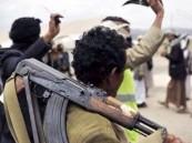 الحوثي وأعوانه يعرقلون مغادرة آلاف الحجاج اليمنيين إلى المشاعر المقدسة 