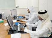 كاتب سعودي يكشف: هذه أكثر وظيفة متاحة بالسعودية الآن .. يتم قبول طالبها فوراً