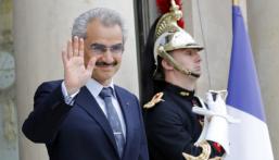 الوليد بن طلال يضع شرطا للاستثمار في مصرف روسي مفلس
