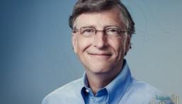 بيل جيتس يتبرع بأكبر مبلغ في القرن الحادي والعشرين