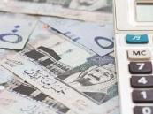 حفظ قضية ضحايا البنوك من التمويل العقاري قبل توجُّهها للمقام السامي