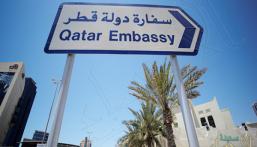 تشاد تغلق سفارة قطر لديها وتطرد الدبلوماسيين