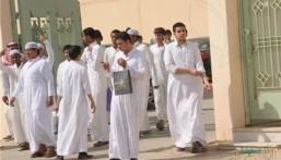 منح قادة المدارس صلاحية تحويل الطلاب للجهات الأمنية في 8 حالات
