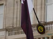 مسؤول أمريكي يكشف سر إعادة قطر سفيرها إلى إيران
