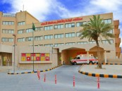 إنهاء معاناة امرأة حامل من نزيف رحمي حاد بمستشفى الولادة في الأحساء
