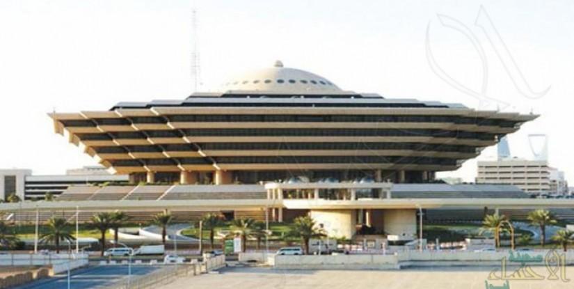 الداخلية تحذر المواطنين من السفر للدول التي لم تسيطر على جائحة كورونا حتى الآن (إنفوجراف)