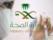 وزارة الصحة توضح حقيقة علاج السرطان بدواء الـ Vitrakvi