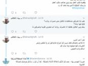 #أمانة_الشرقية… تهدد بمقاضاة مهندس استفسر عن سبب تأخر راتبه