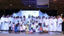 """بحضور أكثر من 3500 مستفيد.. ختام أكبر مشروع يخدم الطفولة في """"الشرقية"""""""
