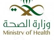 """الصحة: لا إصابة بين حجاج هذا العام  بـ""""الكوليرا"""""""