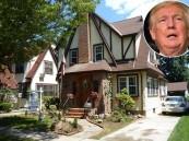 الإقامة ليلة واحدة في منزل طفولة ترامب بـ725 دولاراً