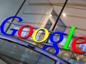 """""""جوجل"""" تتحدى """"سناب شات"""" بتقنية جديدة .. تعرّف عليها!"""