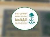 التحقيق مع 26 مشتبهاً بينهم يمنيان… في قضايا تمس #الأمن_الوطني