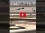 حادث طائرة أمريكية يفرض الطوارئ بمطار البحرين
