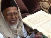 """وفاة المحدث """"المباركفوري"""" صاحب أعلى سند في صحيح مسلم"""