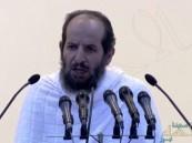 شاهد: خطبة يوم عرفة يلقيها لأول مرة الشيخ سعد الشثري