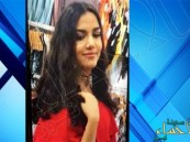 اختفاء مراهقة سعودية في ظروف غامضة بفلوريدا الأمريكية
