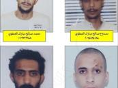 تفاصيل القبض على 4 سجناء فروا من سجن تبوك