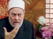"""رد صادم من مفتي الديار المصرية الأسبق عن فوائد البنوك """"الربوية"""" !!"""