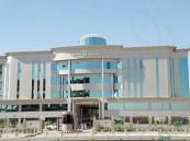 رسمياً.. المحكمة العليا: الوقوف بعرفة الخميس 31 أغسطس والعيد الجمعة