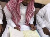 """سعد """"الدوسري"""" يعقد قرانه"""