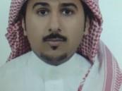 """""""لمى"""" تُنير منزل أحمد الحزيمي"""