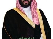 البريد السعودي يصدر طابعاً توثيقياً لمبايعة سمو ولي العهد