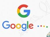 يُنصح به… غوغل تُطلق الإصدار الجديد 60 من متصفحها كروم
