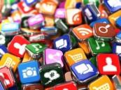 تطبيقات تخترق هواتف أندرويد بشكل سرّي… وغوغل تعمل على حذفها