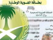 التحقيق مع ممرضات نشرن هوية «سلمان العودة» على أحد برامج التواصل الاجتماعي