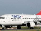 طائرة تركية تهبط اضطراريًّا لإنقاذ حياة شاب سعودي