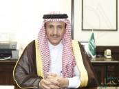 """المهندس """"عبدالعزيز الرشود"""": رؤية 2030 فرصة لتجديد الوطنية والإنتماء"""