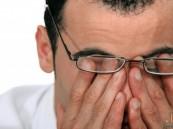 """10 نصائح تساعدك في تقوية """"نظرك"""" والحفاظ على عينيك"""