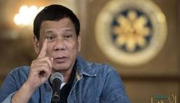 رئيس الفلبين للشرطة: اقتلوا ابني في هذه الحالة!