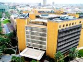 توجيهات بمنع التعامل مع مؤسسة «وطنية» متهمة بإهدار المال
