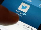 حدث في اليابان… قتل ناموسة فجمد تويتر حسابه للأبد
