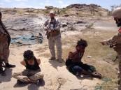 """بالصور…""""متحدث التحالف"""": خسائر بشرية كبيرة للحوثيين وأسر عدد منهم في العمليات الحدودية"""