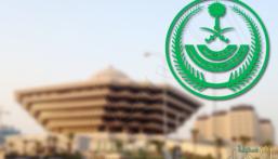 """""""المملكة"""" تقرر منع دخول الخضروات والفواكه اللبنانية"""