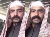 """شاهد.. أبو جركل يكشف عن هدية الوزير """"سعود القحطاني"""" له.. وهكذا علق عليها!!"""
